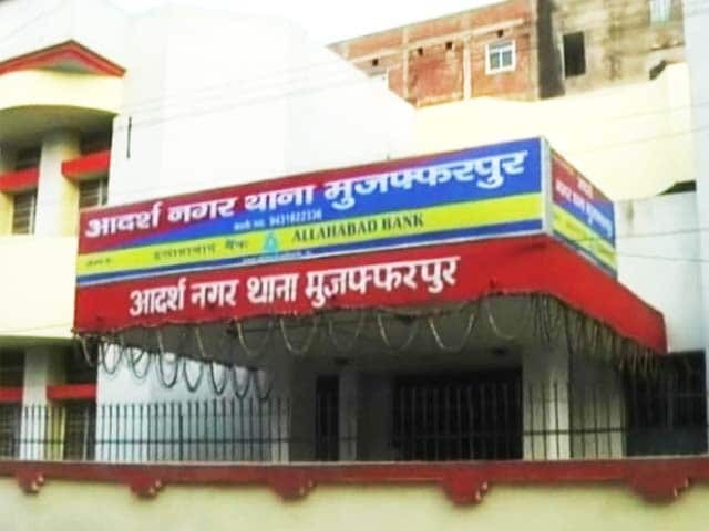 Video : Woman Allegedly Gang-Raped at District Collectorate in Bihar's Muzaffarpur