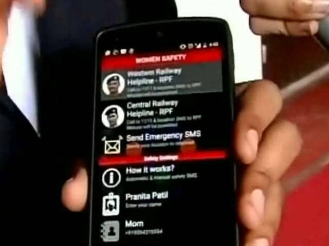 Videos : महिला यात्रियों की सुरक्षा के लिए रेलवे का मोबाइल एप्प