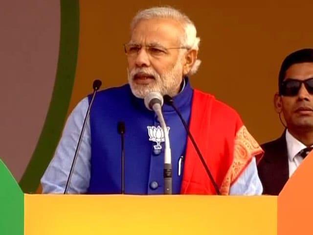 Videos : रामलीला मैदान में पीएम नरेंद्र मोदी का पूरा भाषण