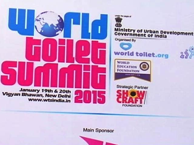 Video : World Toilet Summit in Delhi: Challenges for a <i>Swachh Bharat</i>