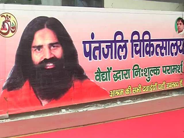 Video : In Name of Ramdev's Infertility Cure, the Promise of a Boy Child?