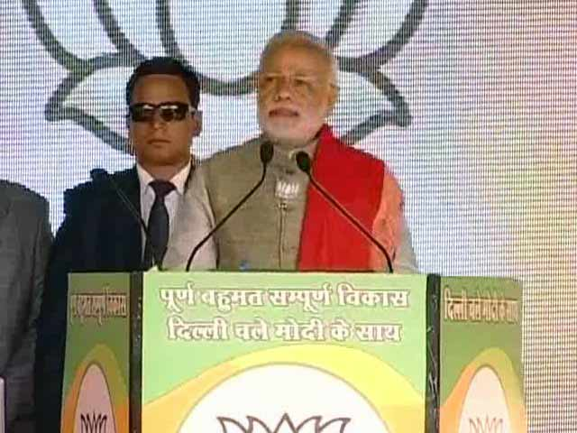 Video : Kiran Bedi Will Take Delhi to New Heights, Says PM Modi at Poll Rally