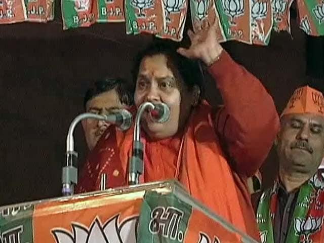 Videos : दिल्ली में बीजेपी नेताओं की फ़ौज