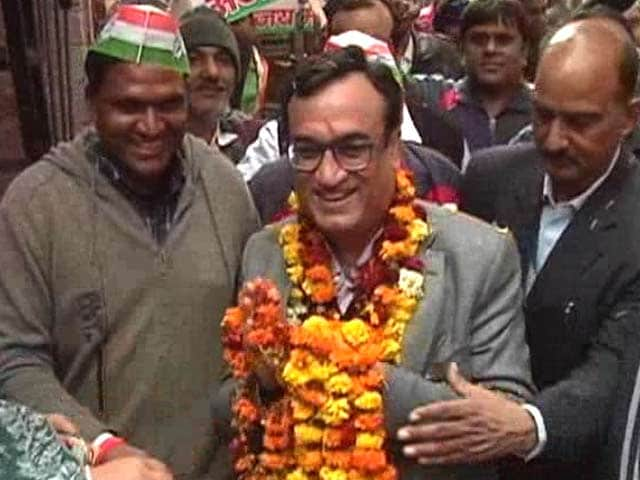Video : 'In 1977, We Were an Ambassador Party,' Says Congress' Ajay Maken