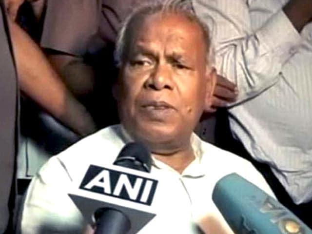 Video : बिहार के सीएम जीतन मांझी के इस्तीफे की अटकलें तेज
