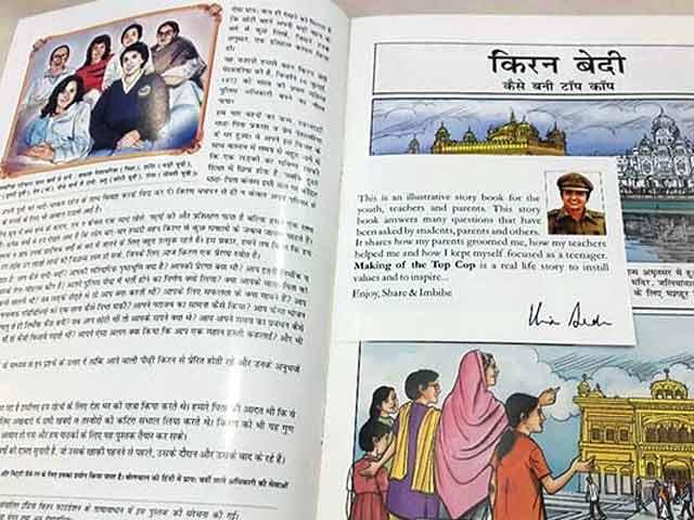 Video : Kiran Bedi's Thank You Comes With a Graphic Novel. About Herself.