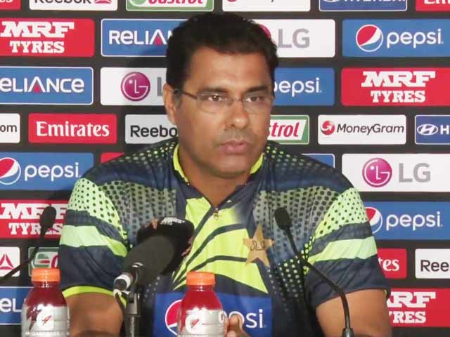 Video : Win vs England Will Give Pakistan Momentum Before India Clash: Waqar Younis
