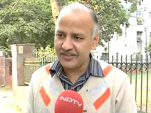 Videos : 'उप-मुख्यमंत्री पद पर कोई बात नहीं'