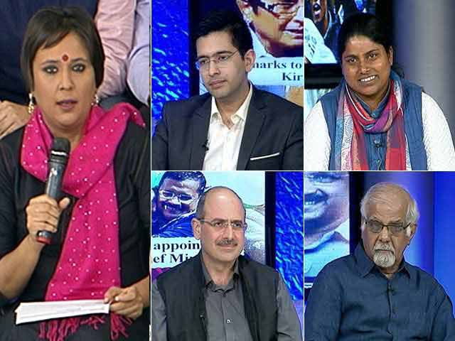Video : Hum 'AAP' ke Hain Kaun - New Politics, New Rules?