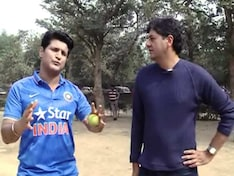 Gadget Guru 2015 Cricket World Cup Special