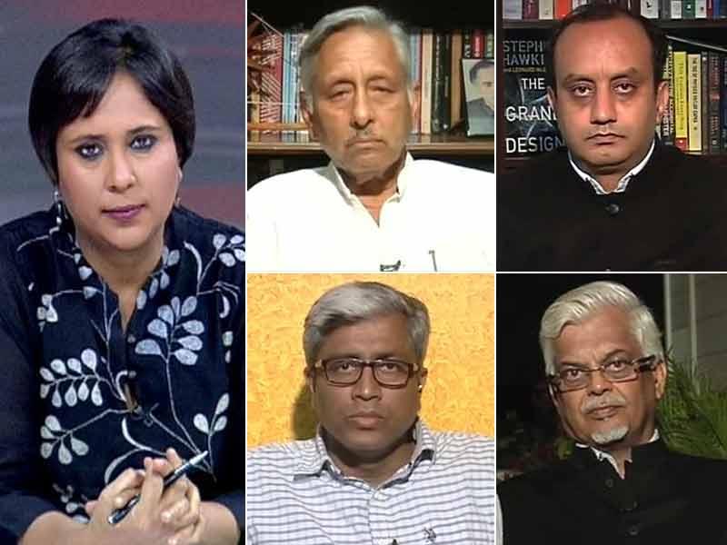 Video : Rahul Gandhi's Vanishing Act: Temper Tantrum or Exit From Politics?