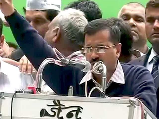 Videos : जबरन अधिग्रहीत नहीं होने देंगे दिल्ली की जमीनें : केजरीवाल