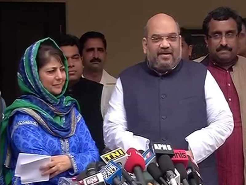 Video : BJP, PDP Announce Coalition in Jammu and Kashmir