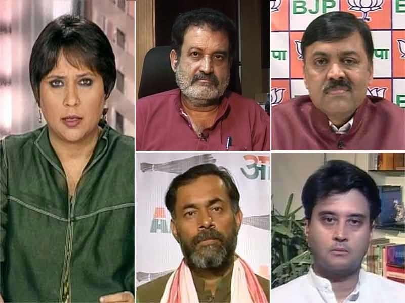 Video : Ordinance 'Lands' in Trouble: Is It a Losing Battle for Modi Government?