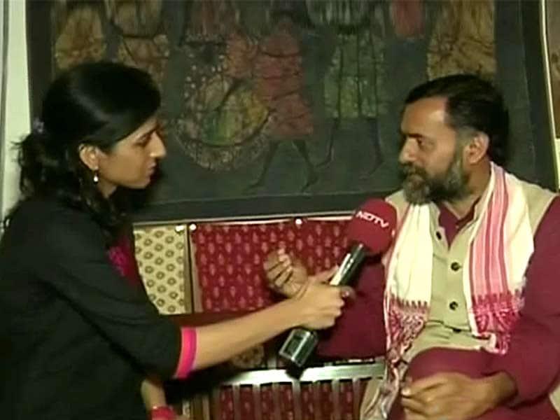 Videos : न तोड़ेंगे, न छोड़ेंगे, सुधारेंगे और सुधरेंगे : योगेंद्र यादव