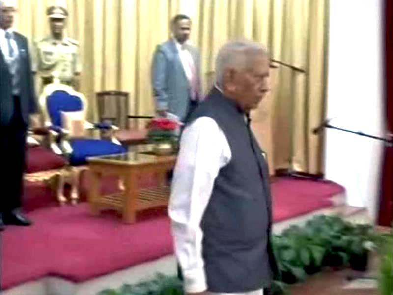 Video : Karnataka Governor Walks Out During National Anthem