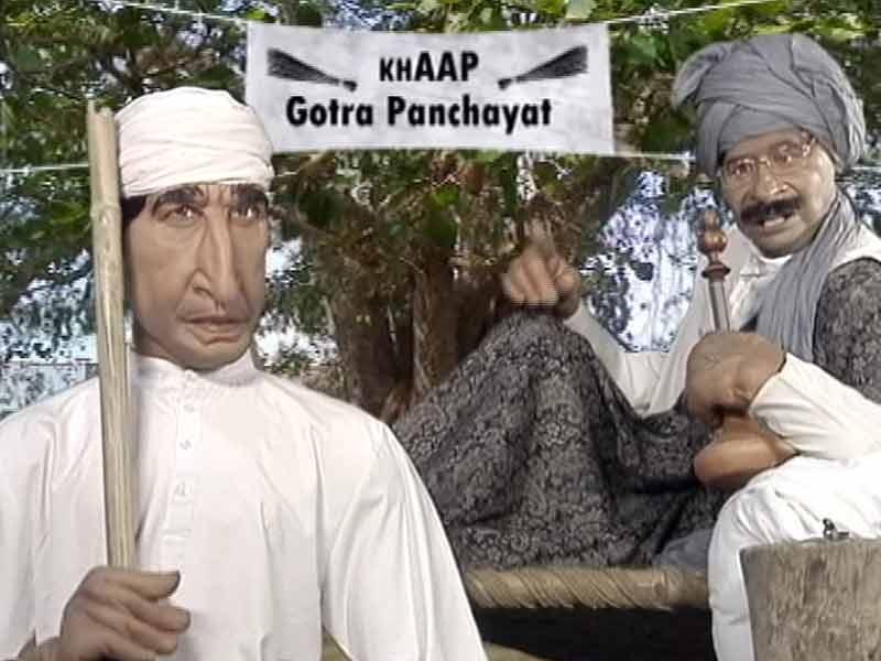 Videos : गुस्ताखी माफ : जब खाप में हुई योगेंद्र की सुनवाई...
