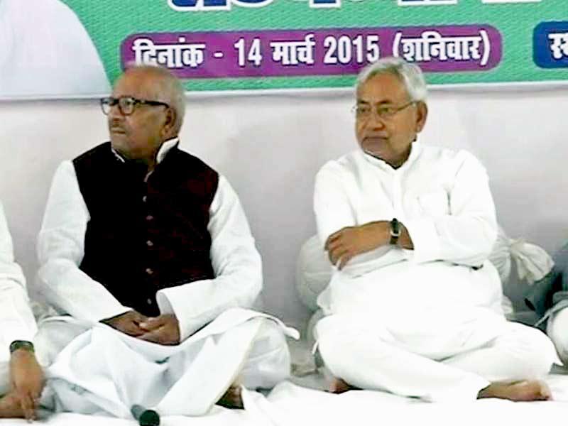 Video : Nitish Kumar Starts 24-Hour Satyagraha Against Land Bill