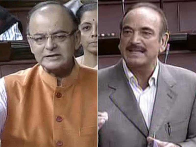 Video : संसद में उठा राहुल की पूछताछ का मामला