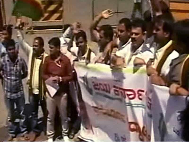 Video : बेंगलुरु : IAS अधिकारी की मौत पर मचा बवाल