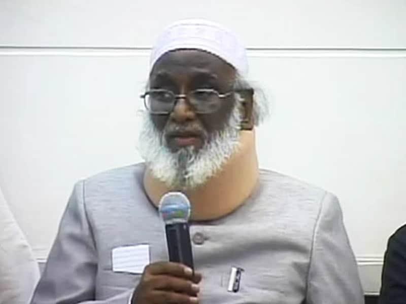 Video : सूर्य नमस्कार के खिलाफ कोर्ट जा सकता है मुस्लिम पर्सनल लॉ बोर्ड