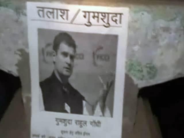 Video : अमेठी में राहुल गांधी की 'गुमशुदगी' के पोस्टर