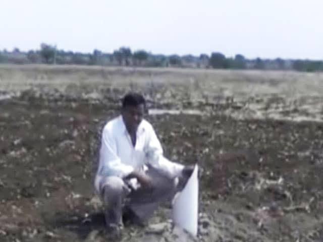 Video : महाराष्ट्र में पानी को तरसते किसान