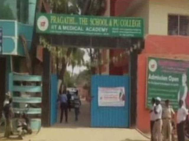 Video : Bengaluru Teen Shot Dead, Friend Injured at Boarding School