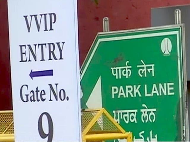 Video : पार्टी वीआईपी कल्चर को बढ़ावा नहीं देती : भारद्वाज