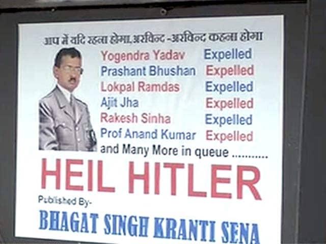 Videos : दिल्ली के सीएम अरविंद केजरीवाल के खिलाफ लगे पोस्टर