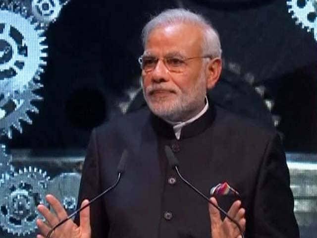 Videos : 'मेक इन इंडिया' एक नारा नहीं है, यह एक अभियान है : जर्मनी में मोदी