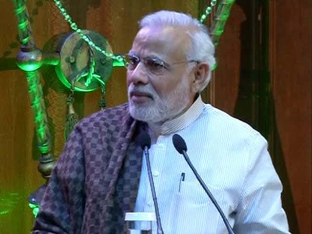Videos : भारतीय युवा भारत में दिखाएं क्षमता : पीएम मोदी