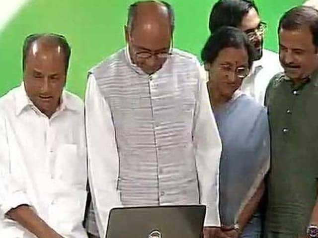 Video : Congress Launches Zameen Wapsi Website to Counter 'Misinformation' on Land Ordinance