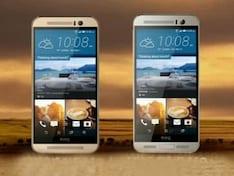 सेल गुरु : HTC के M9 plus और M9 में क्या है फर्क?
