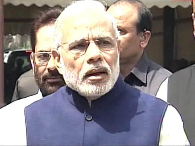 Videos : संसद सत्र : पीएम मोदी को कामयाब सत्र की उम्मीद