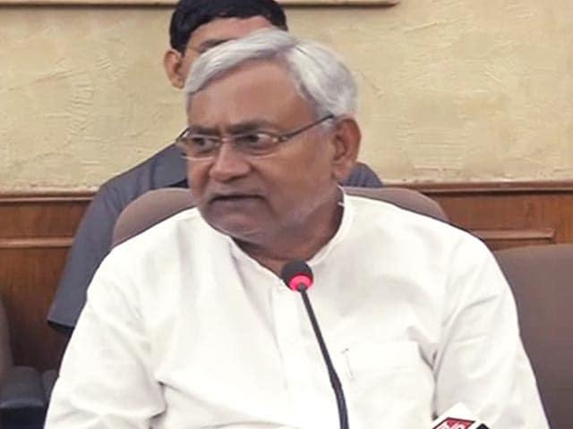 Videos : आपदा की इस घड़ी में हम नेपाल के साथ : नीतीश कुमार
