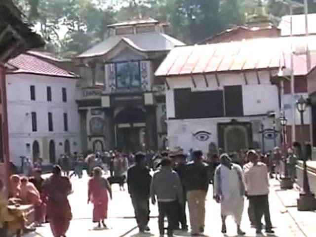 Videos : नेपाल में भूकंप : पशुपतिनाथ मंदिर सुरक्षित