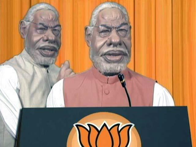 Video : PM Modi's Anger Translator