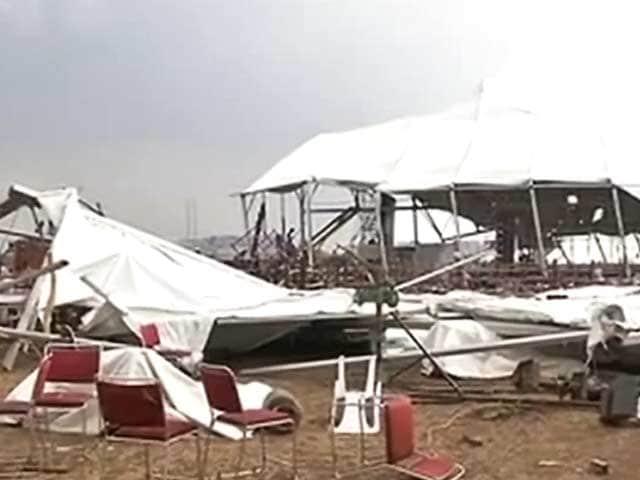 Videos : नेशनल रिपोर्टर : आंधी ने रद्द कराया पीएम मोदी का रायपुर दौरा