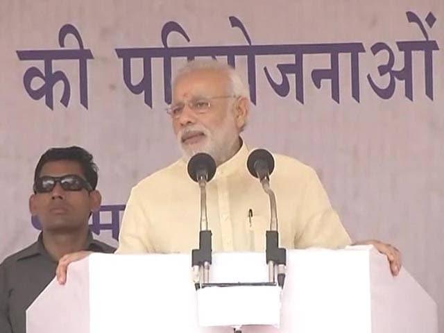 Video : Violence Has No Future, Peace Does: PM Modi in Dantewada