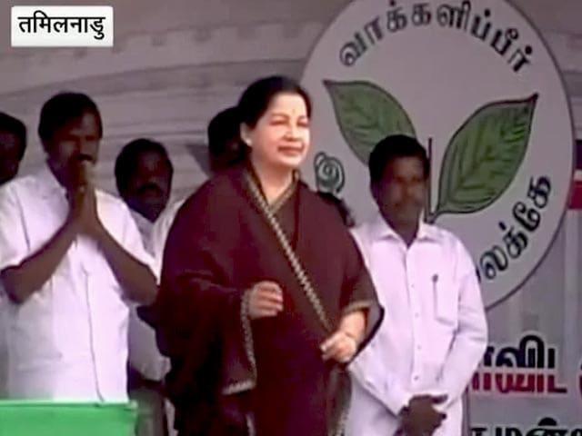 Video : कर्नाटक हाईकोर्ट ने जयललिता को आय से अधिक संपत्ति केस में बरी किया