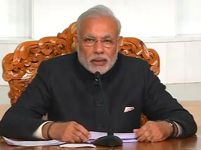 Video : PM Narendra Modi Announces $1 Billion Credit Line to Mongolia