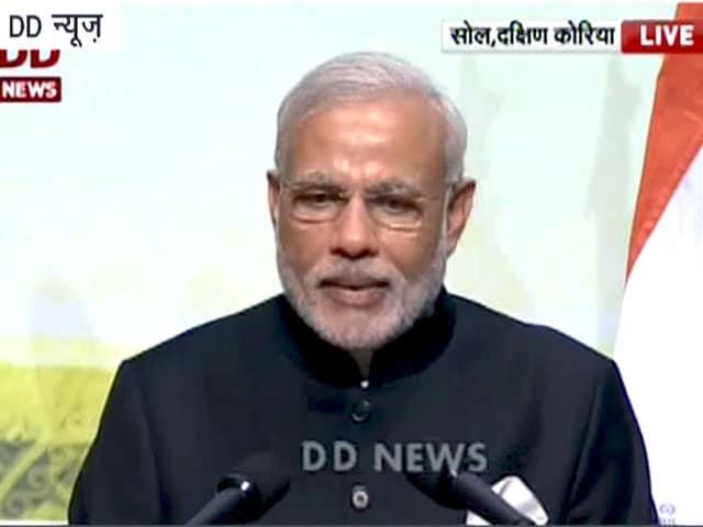 Video : भारतीय अब अपने देश लौटना चाहते हैं : दक्षिण कोरिया में पीएम मोदी