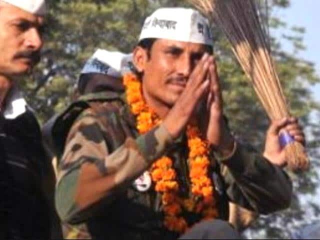 Video : फर्जी डिग्री विवाद में फंसे AAP विधायक कमांडो सुरेंद्र सिंह