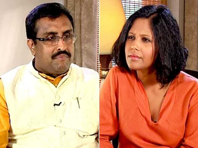 Video : पीएम मोदी की विदेश यात्रा से हुआ लाभ : राम माधव