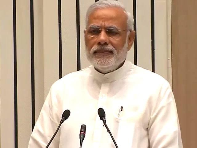Videos : 'राष्ट्रकवि' दिनकर के शब्द समाज के लिए सौगात : पीएम मोदी