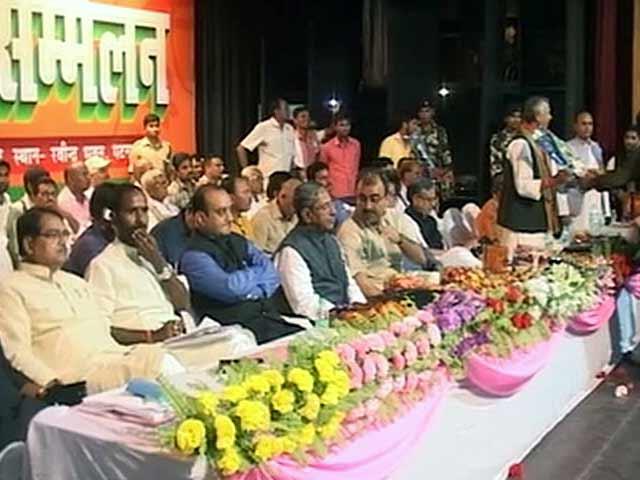 Video : पीएम की सलाह भी ताक पर, वोट के लिए कुछ भी करेगी बिहार बीजेपी