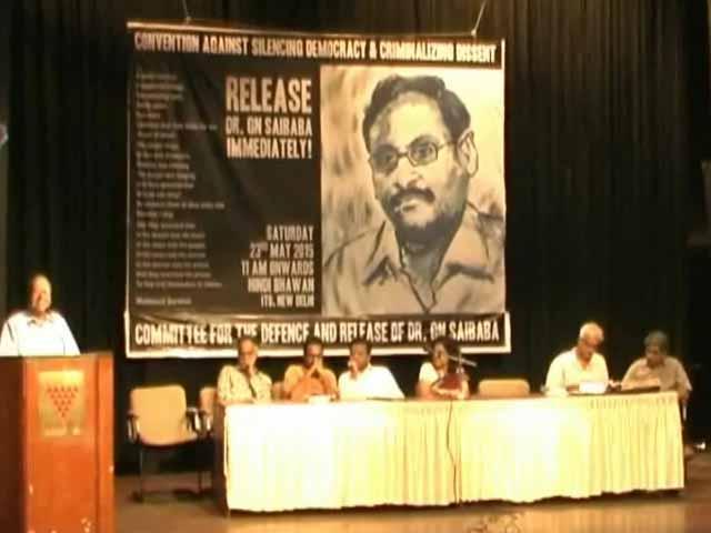 Video : दिल्ली विश्वविद्यालय के प्रोफेसर जीएन साईंबाबा की जेल से रिहाई की उठी मांग