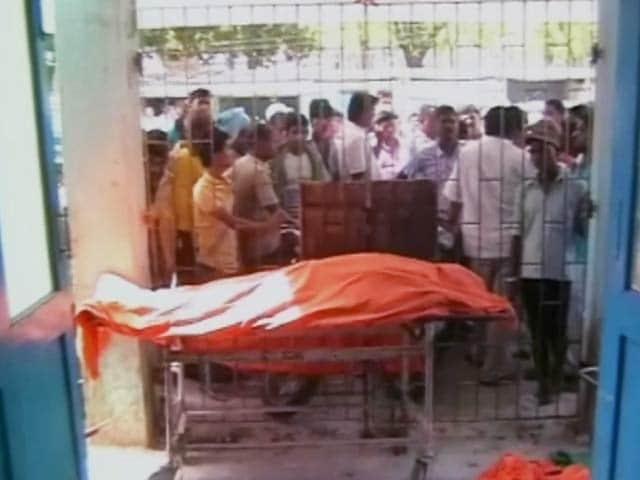 Videos : बिहार : गया में जेडीयू नेता के नाम पर आए पार्सल में धमाका, एक की मौत