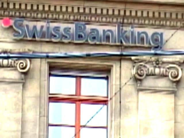 Videos : काला धन : स्विस बैंक में खाता रखने वाले पांच और भारतीयों के नाम आए सामने